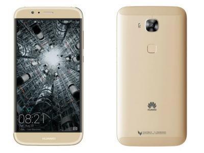 Huawei Ascend G8 Duyuruldu