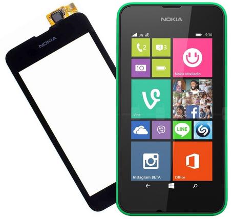 Lumia Ekran Değişim Servisi